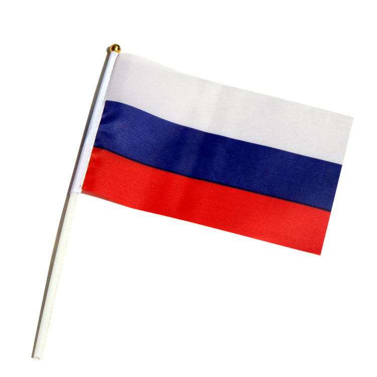 Terbaik Murah Rusia Negara Bendera Tangan Buy Tangan Bendera Negararusia Negara Bendera Tanganterbaik Murah Rusia Negara Bendera Tangan Product On