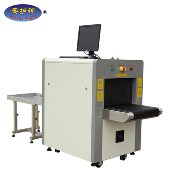 x-ray inspection system, x-ray security scanner, under vehicle security checking mirror