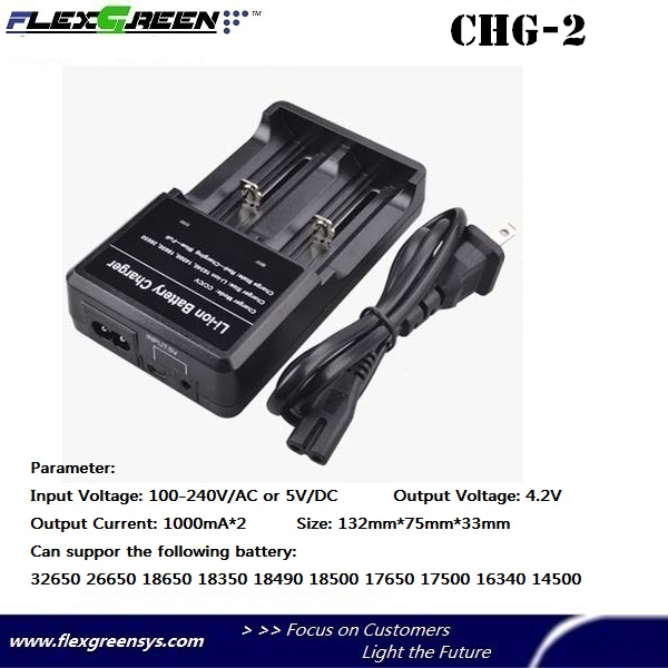 Military 2000mA Double slot Dual bay USB 18650 battery charger