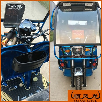 For adult passenger manufacturer sell electric tricycle