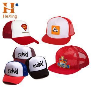 ffeb8af42a17c Snapback Hats Bulk