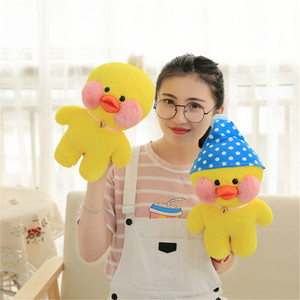 Factory Price Lovely Plush Yellow Color PP Cotton Duck Small Bell Toy With Hats