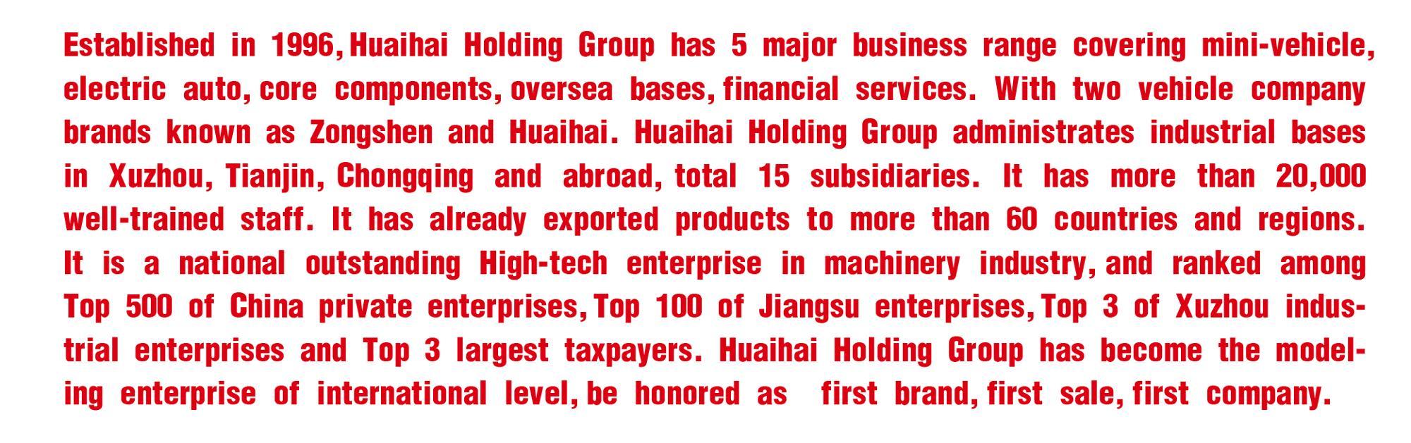 Zongshen ร้อนขายเครื่องยนต์เบนซิน 3 ล้อเบนซินรถสามล้อมอเตอร์สินค้าสำหรับผู้ใหญ่