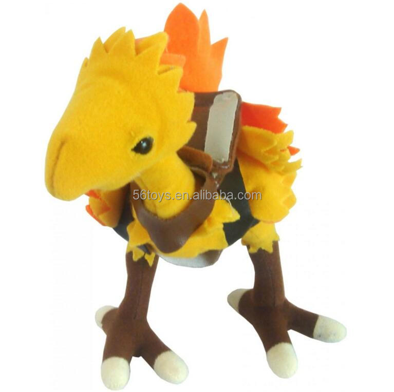FINAL FANTASY XI LOVELY PLUSH DOLL SELECTION CHOCOBO
