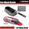 Rotating soft bristle car wash brush microfiber car wash foam brush