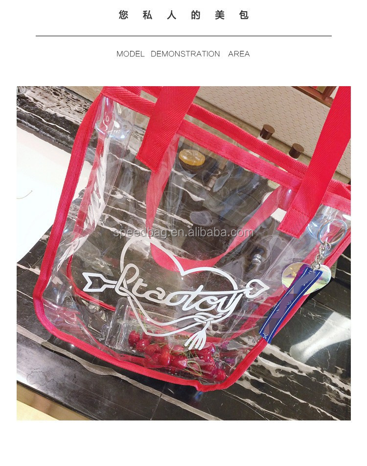 Custom PVC transparent waterproof shopping bag PVC environmental protection tote bag PVC beach bag