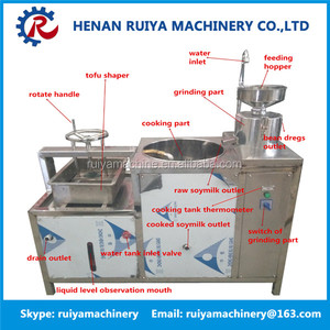 Tofu Equipment/Curd Production/Soya Bean Milk Maker