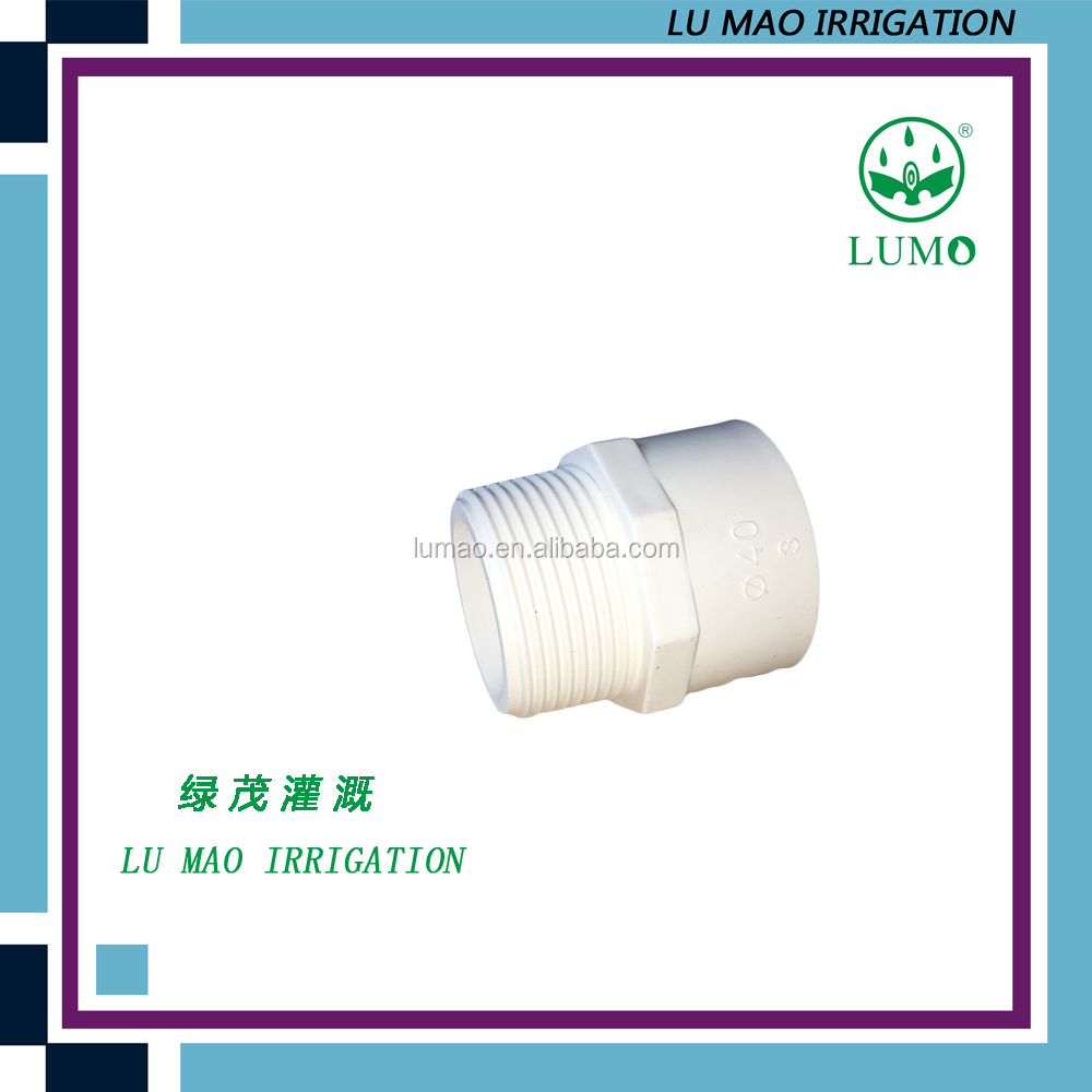 All sizes available hose pipe pvc plastic male adapter