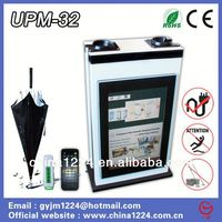 2014 new opportunity wet umbrella vending machine with financing for hotels