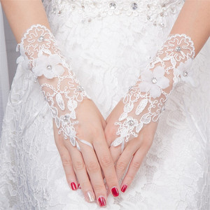 2de75517d89 Fingerless Lace Bridal Gloves