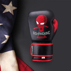 Cartoon PU Boxing gloves for kids