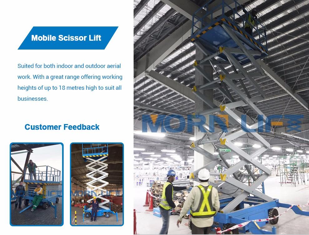 Shandong GEM Machinery Co., Ltd. - towable boom lift,electric ...
