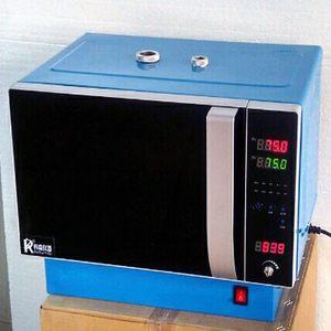 Microwave Pyrolysis Reactor Supplieranufacturers At Alibaba