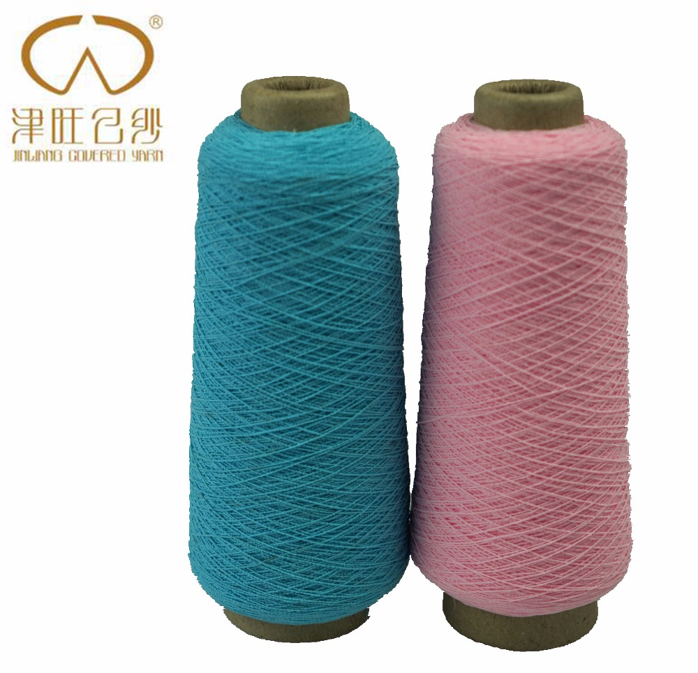 907575 High Quality Rubber Elastic Latex Covered Yarn for Plain Socks Knitting Machines