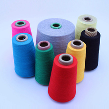 Factory price wholesale 100% mercerized combed cotton open end yarn