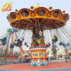 Outdoor carnival theme park custom rides amusement flying chair games