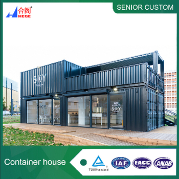 2017 Custom Design Shipping Container House Modern Design