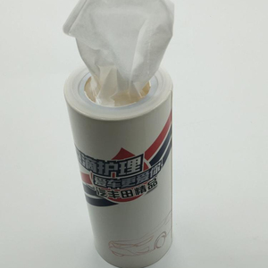 Cylindrical car special boxed facial tissue