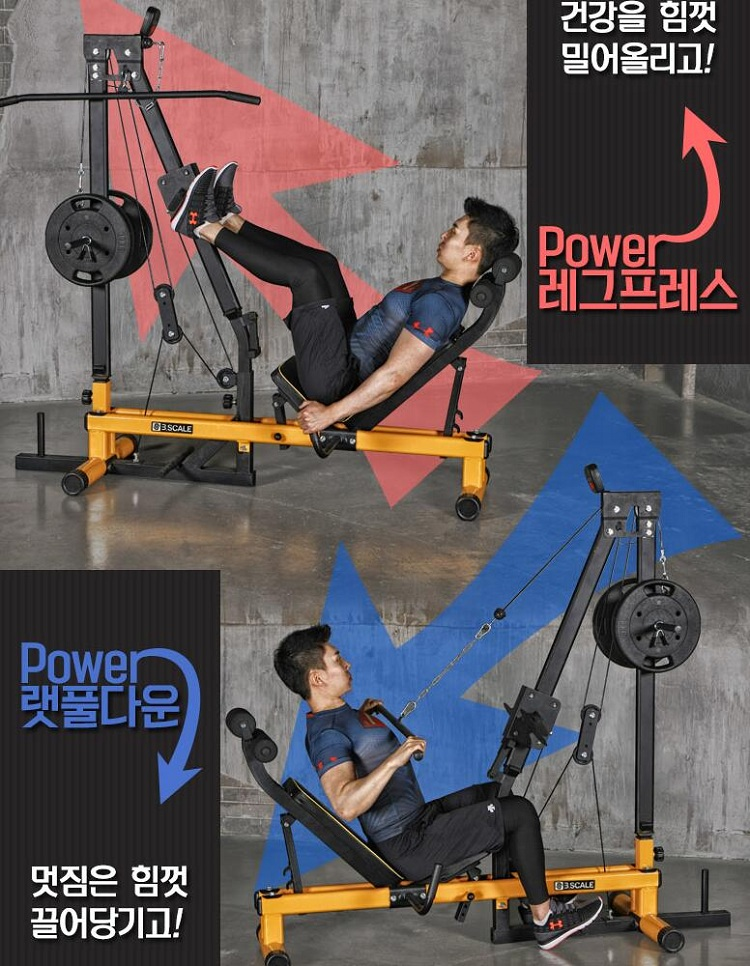 Gym Equipment Commercial Fitness Vertical Leg Press