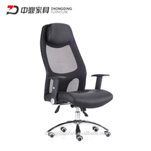 W-016 Adjustable office chair
