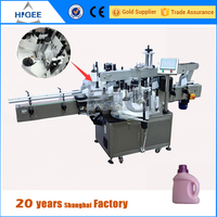 Pressure-sensitive adhesive label applicator equipment for clothes