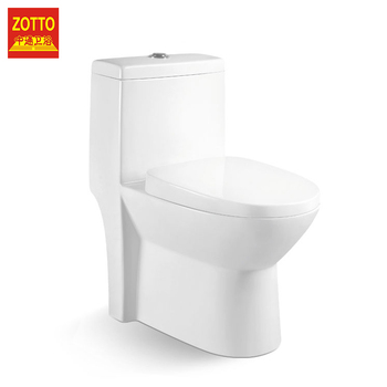 Wholesale cheap s-trap cyclone flushing ceramic one piece bathroom sanitary ware wc toilet bowl