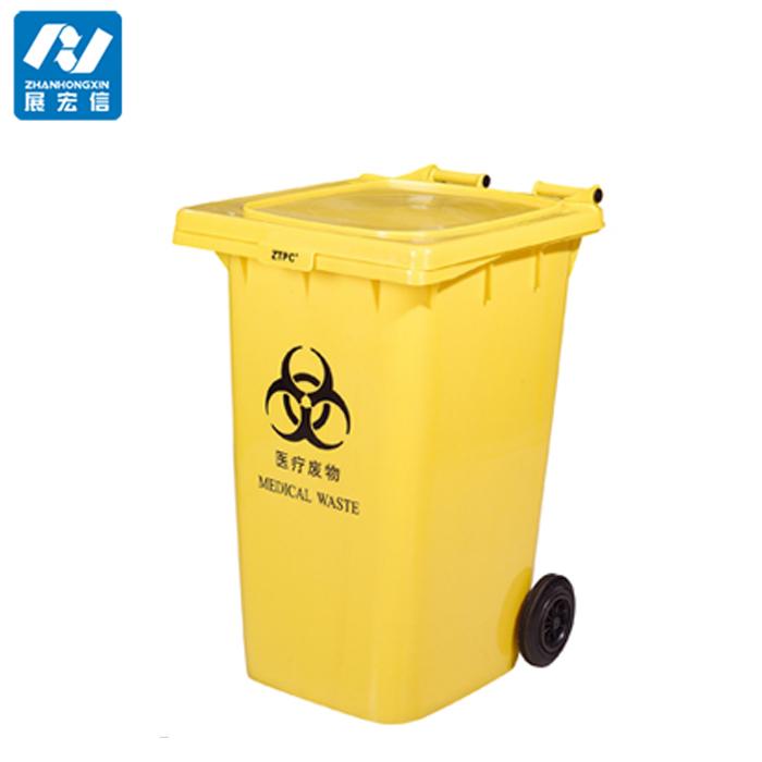 240l Bio Medical Waste Bins With Wheels/medical Waste Bin