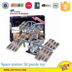 Hot sale educational toy 192pcs eva international space station 3d puzzle toy for kids,DIY spacecraft 3d paper puzzle toy