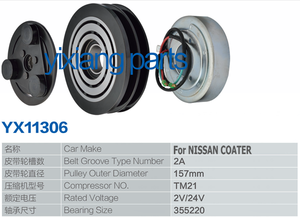 Nissan Buses Price, Wholesale & Suppliers - Alibaba