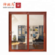 Double Glazing Glass Wood Grain Balcony Aluminum Lift Sliding Door