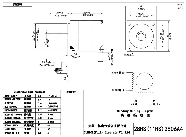 28hs2806a4 28mm 0.6a High Torque Mini Stepper Motor Nema 11 - Buy Mini on