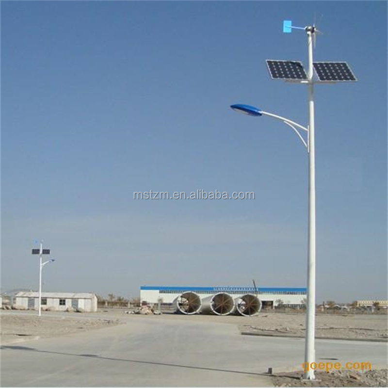 Top sale wind solar street lamp with 100w 200w 300w Wind Turbine