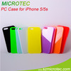 Printable hard for apple plastic tpu case for iphone 5