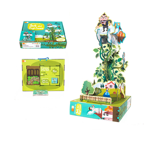 18 Sheets Cardboard 3D Jigsaw Giant Learning Puzzle Toy and Storybook based on the classic fairytale - Jack and Magic Beans