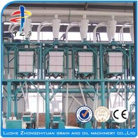 Ultra Fine Grinding Mill with reasonable price flour mill price