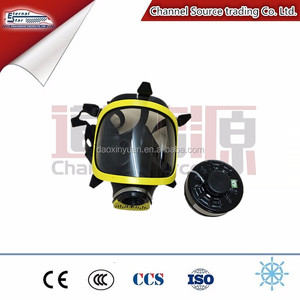 full face chemical respirator gas mask