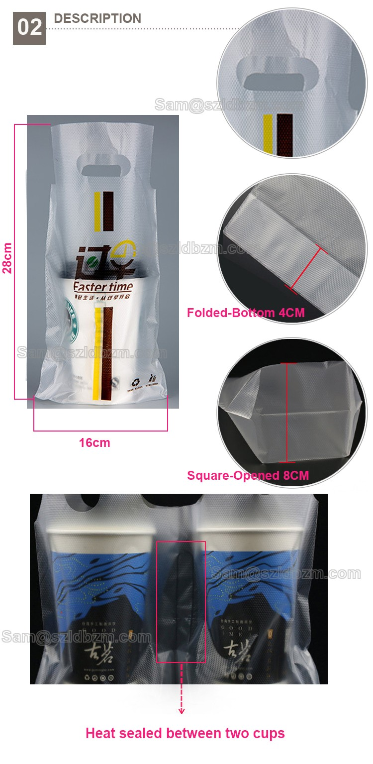 HDPE plastic COFFEE Cup bag