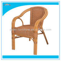 Unique Wicker Outdoor Chair