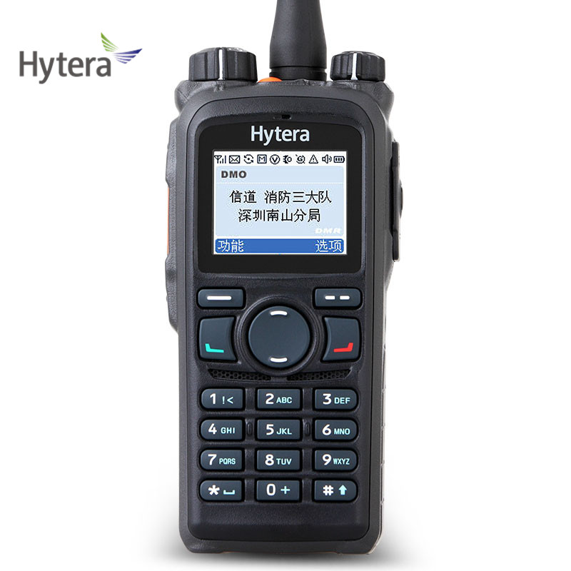 64 channel DMR radio hytera PD780/G,PD782/G,PD785/G,PD788/G with LCD meet IP67 with GPS walk portable digital terminal radio