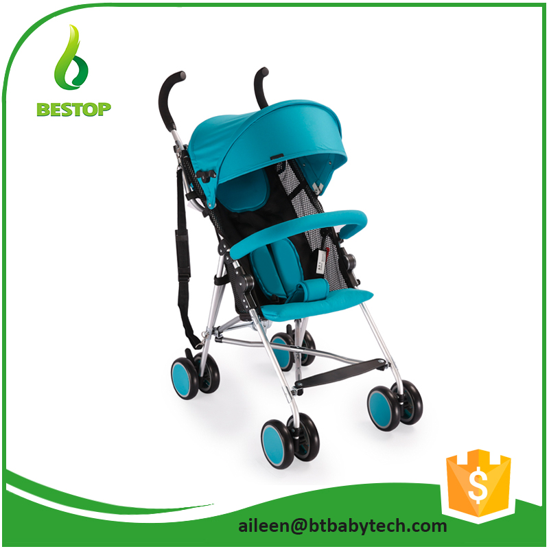 S108D Baby stroller colorful cup holder