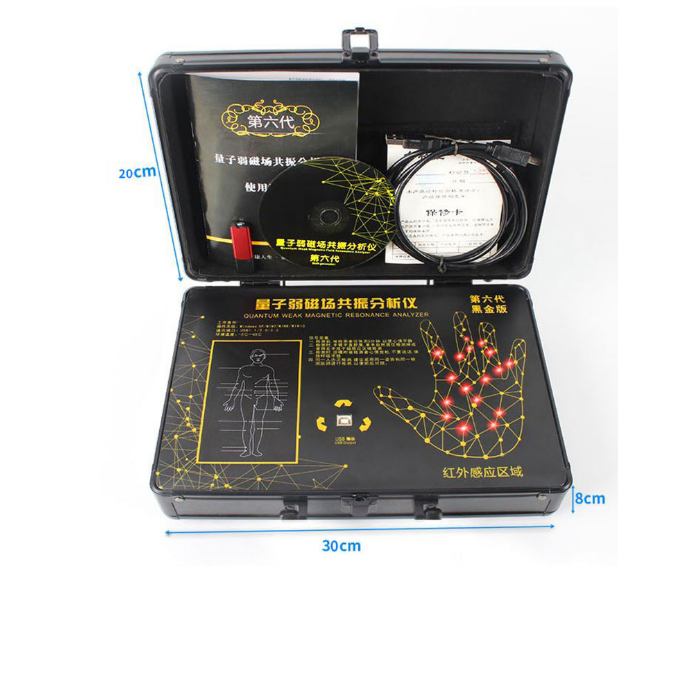 Wholesale 6rd quantum resonance magnetic analyzer machine