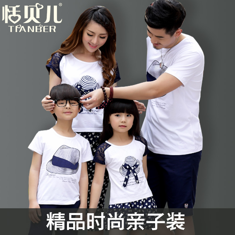 2015 summer new Family fashion beach short sleeve T shirts shorts pants clothing sets for mother and daughter father and son