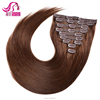 Best Selling Beauty Plus 100% Real Human Hair 7pcs 8pcs 10pcs Clip In Hair Extensions For African American
