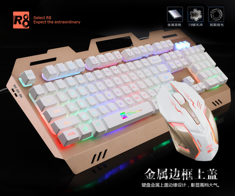 d2b9bfe775a R8 Gaming Keyboard and Mouse Combo-USB Wired LED Backlit Keyboard and Mouse  Set- Adjustable LED Backlit Wired Gaming Keyboard Mo