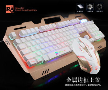 R8 Gaming Keyboard and Mouse Combo-USB Wired LED Backlit Keyboard and Mouse Set- Adjustable LED Backlit Wired Gaming Keyboard Mo
