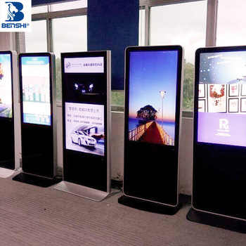 Touch Screen Digital Signage Android Indoor Advertising Lcd Display Screen  Price - Buy Touch Screen Digital Signage,Indoor Advertising Lcd