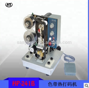 Sanying Hot Expiry Date Stamp Coding Machine