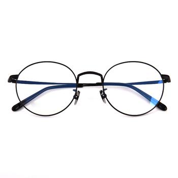 Custom Shape Titanium Retro Eyeglasses Frames For Men 2018 - Buy ...