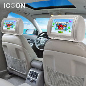 "HD Quality 7"" Car Headrest DVD Player with Remote Control, USB / SD Reader, FM IR Transmitter"