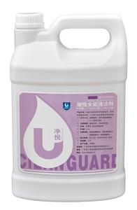 OEM label all purpose cleaner and degreaser with high effect